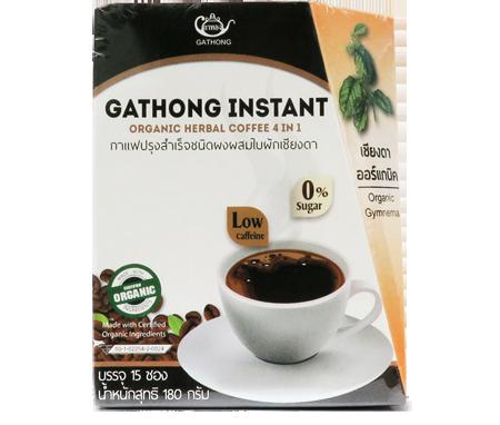 organic-herbal-coffee